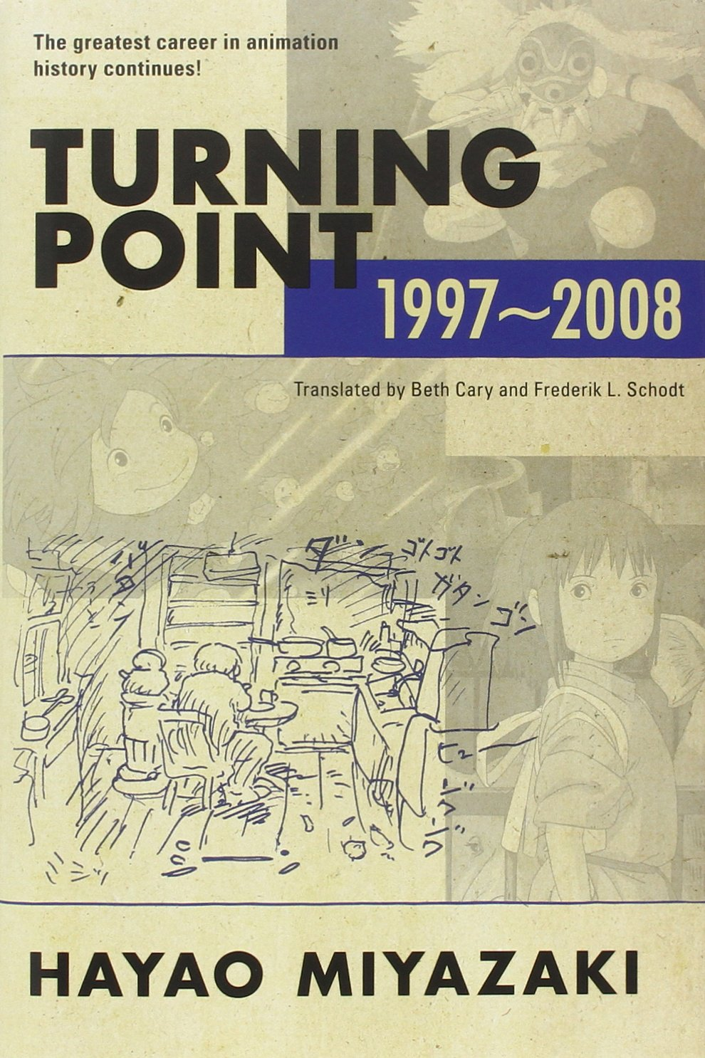 05_Turning Point, 1997-2008